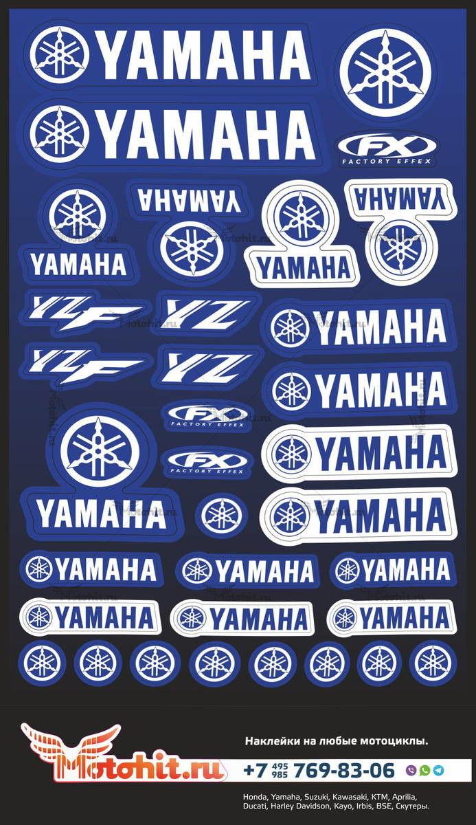 Лист наклеек Yamaha YZ YZF