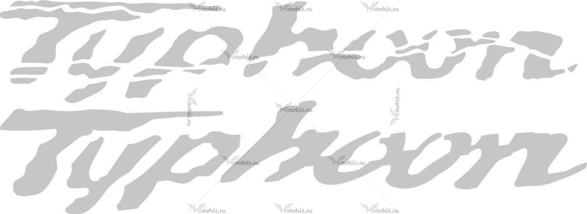 Комплект наклеек TYPHOON-LOGO