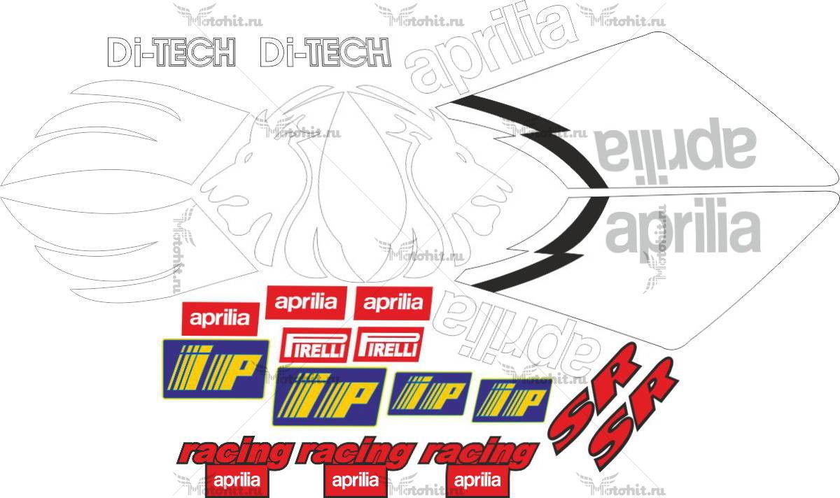Комплект наклеек Aprilia SR-50 2008+-DI-TECH