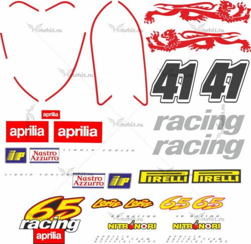 Комплект наклеек Aprilia SR-65 RACING