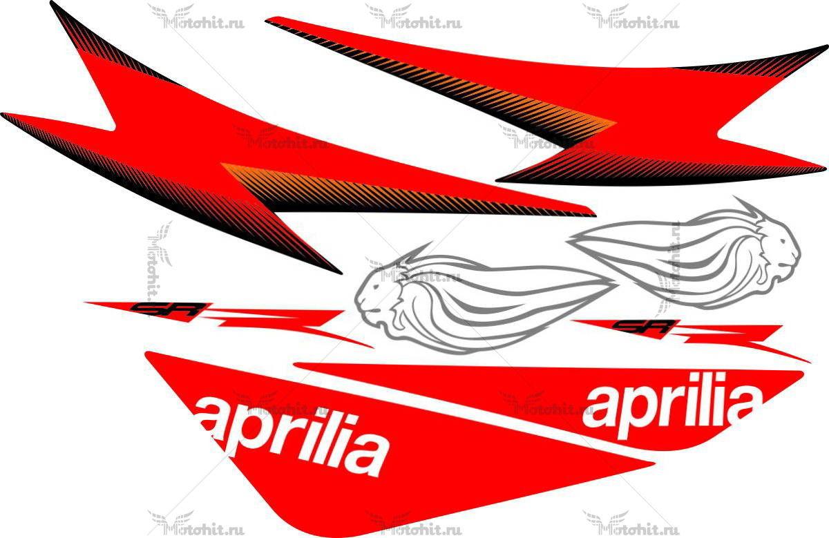 Комплект наклеек Aprilia SR 2004