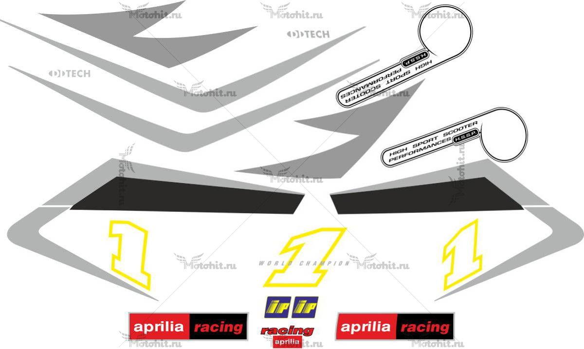 Комплект наклеек Aprilia SR-DITECH