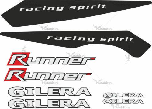Комплект наклеек GILERA RUNNER