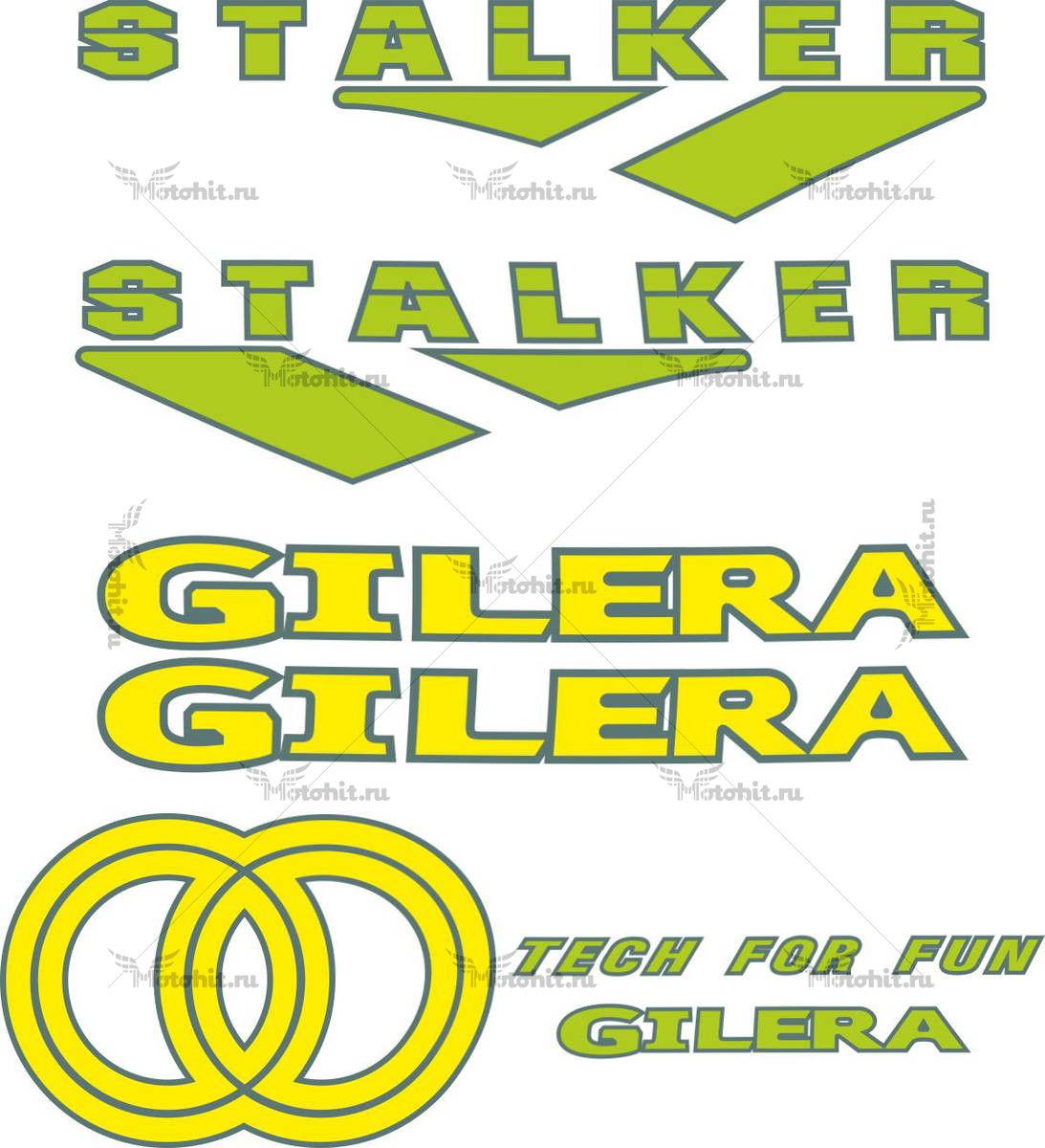 Комплект наклеек GILERA STALKER
