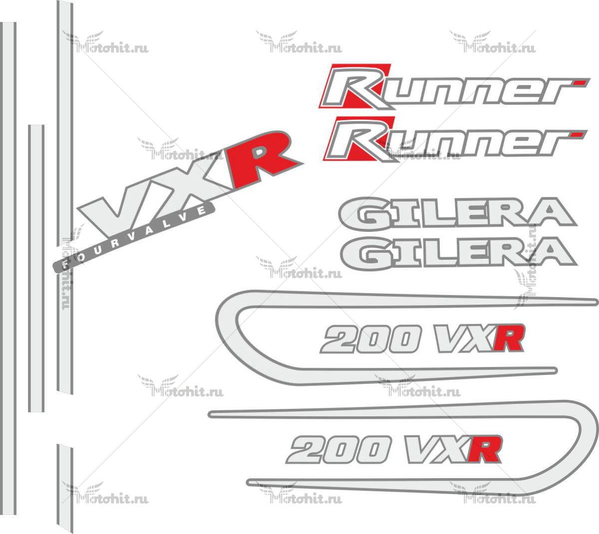 Комплект наклеек GILERA VXR-200