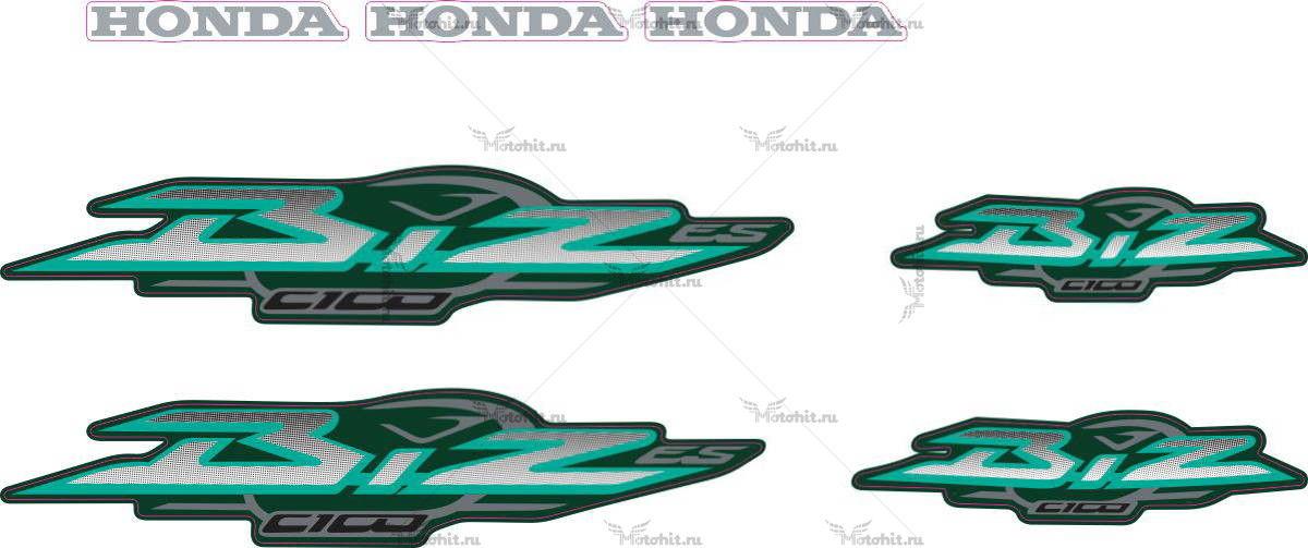 Комплект наклеек Honda C-100-BIZ 2003 BIRUSA