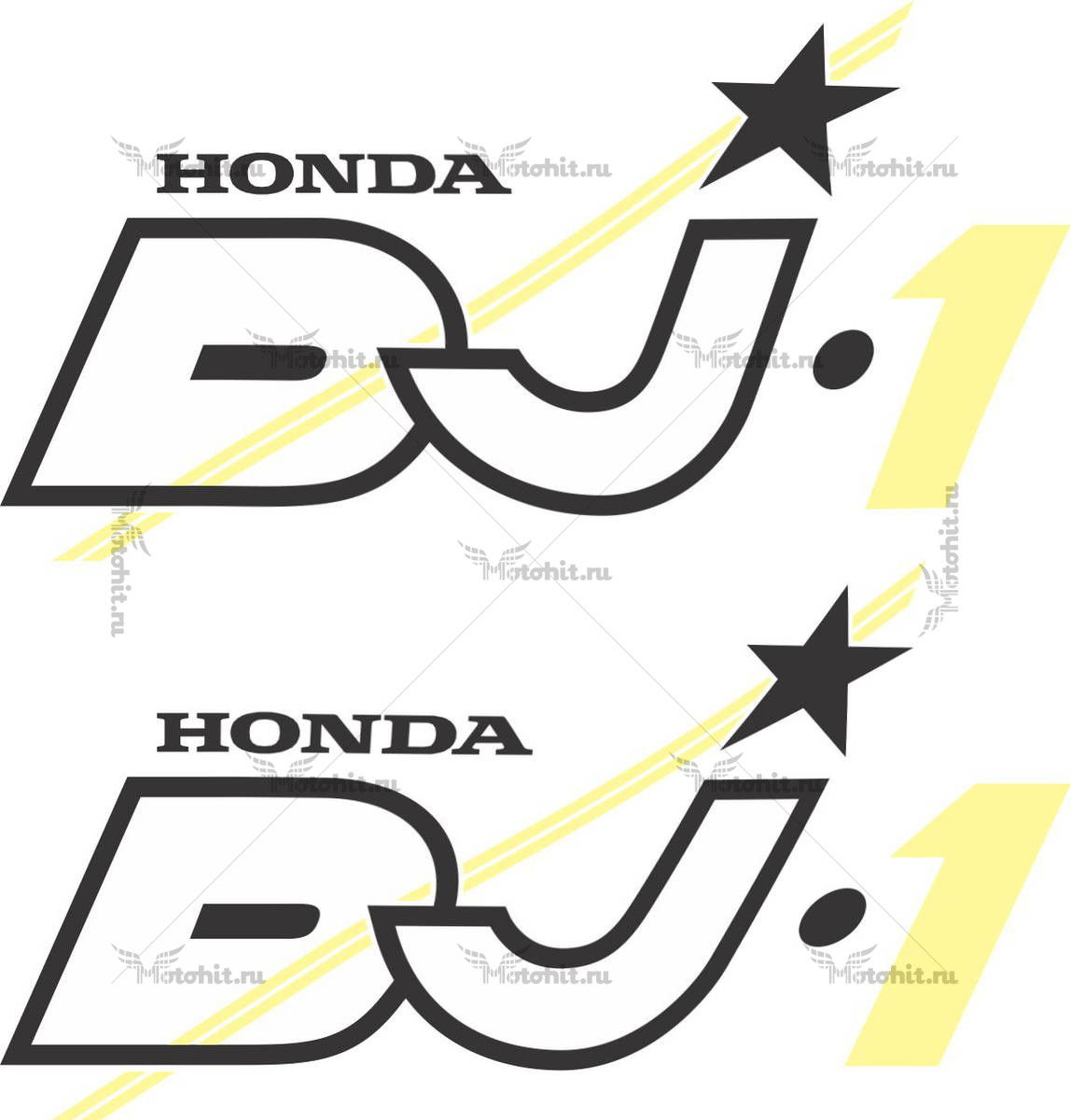 Комплект наклеек Honda DJ-1