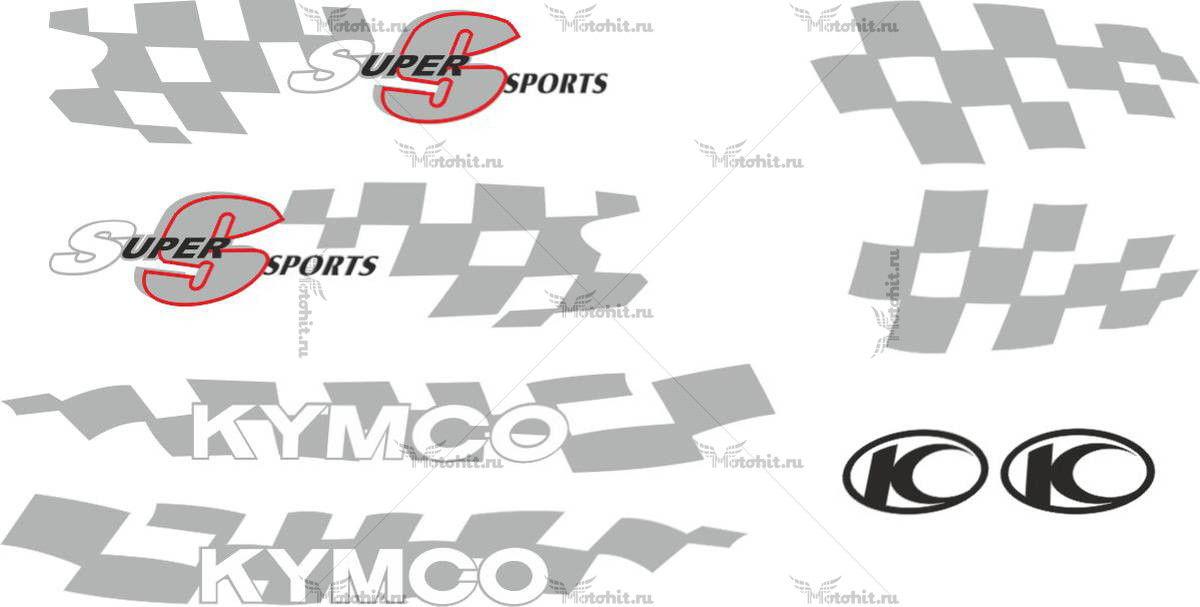 Комплект наклеек KYMCO SUPER-SPORT