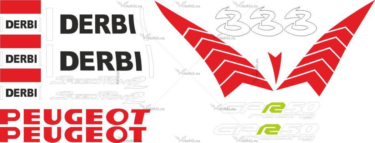Комплект наклеек PEUGEOT DERBI-GPR