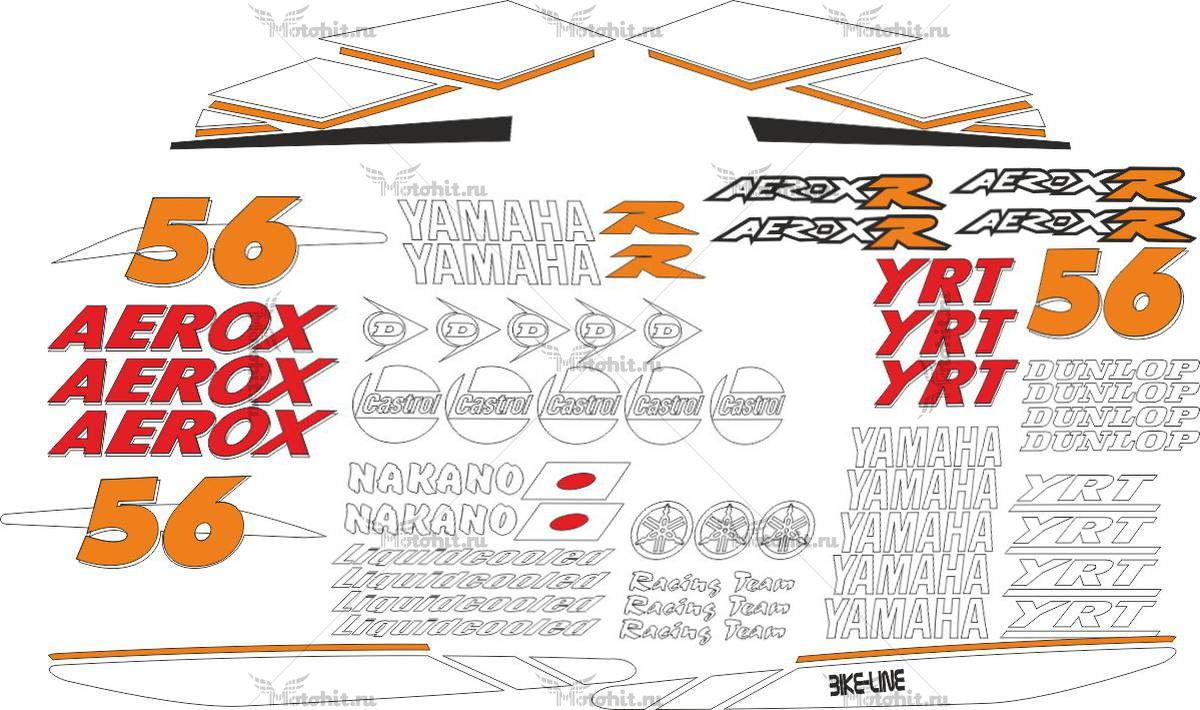 Комплект наклеек Yamaha AEROX-56