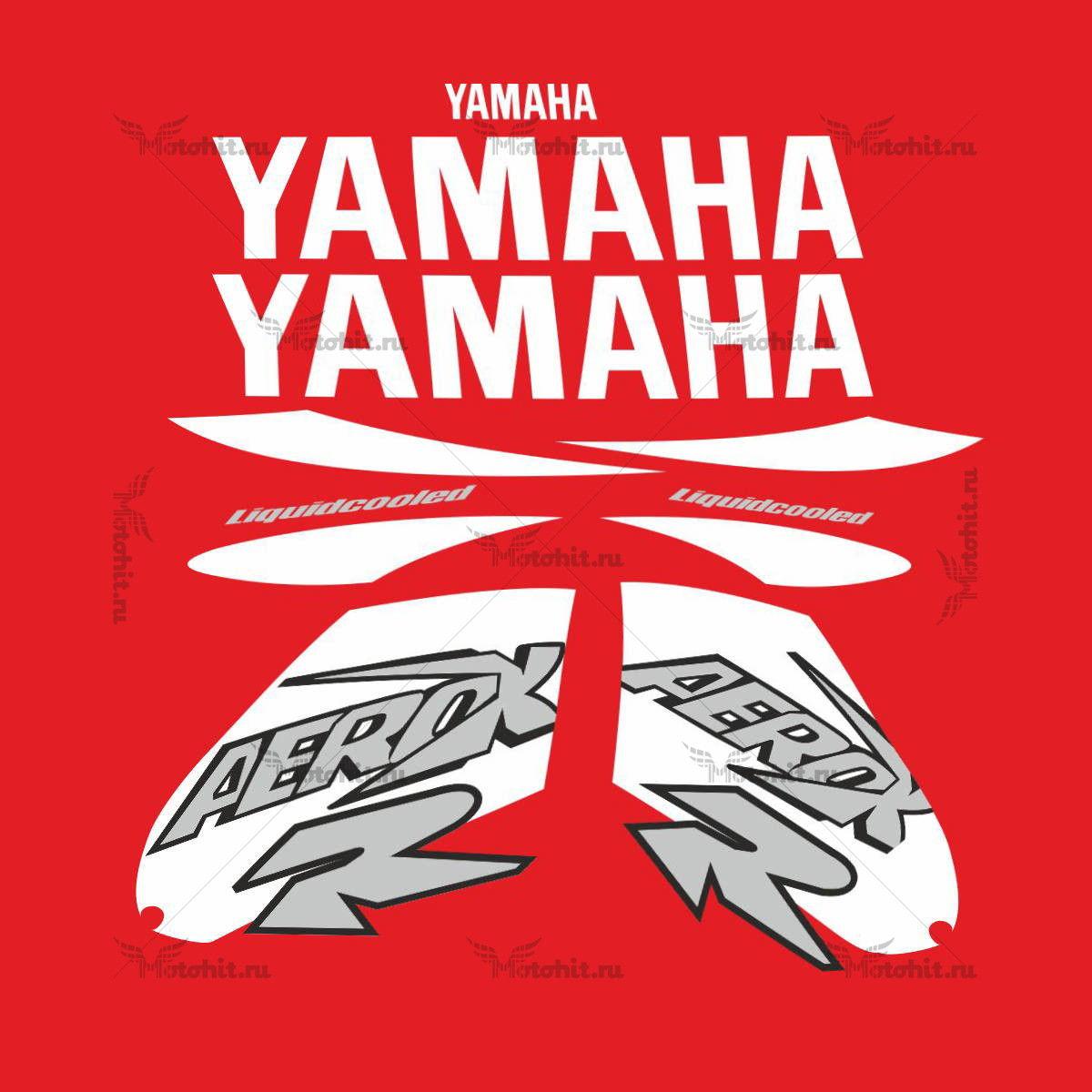 Комплект наклеек Yamaha AEROX-R
