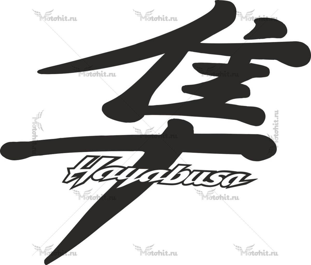 Наклейка SUZUKI HAYABUSA 2