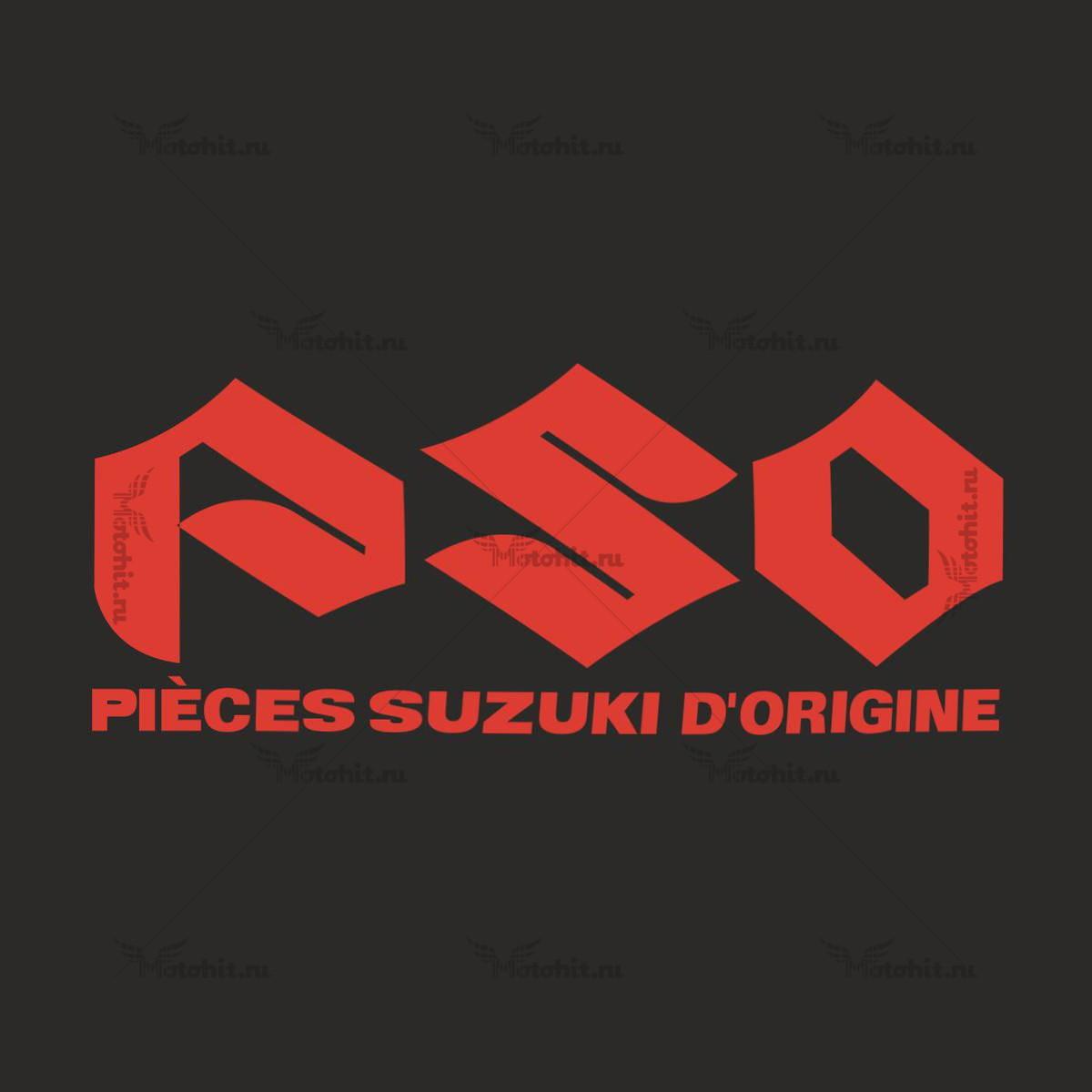 Наклейка SUZUKI PSO
