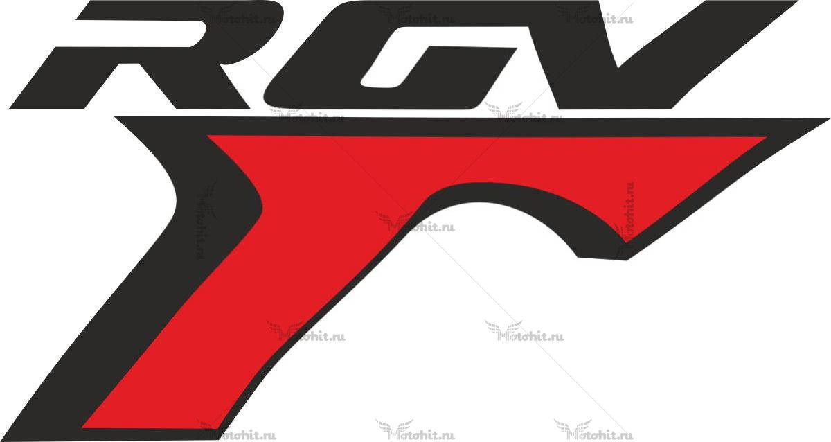 Наклейка SUZUKI RGV-STREIGHT