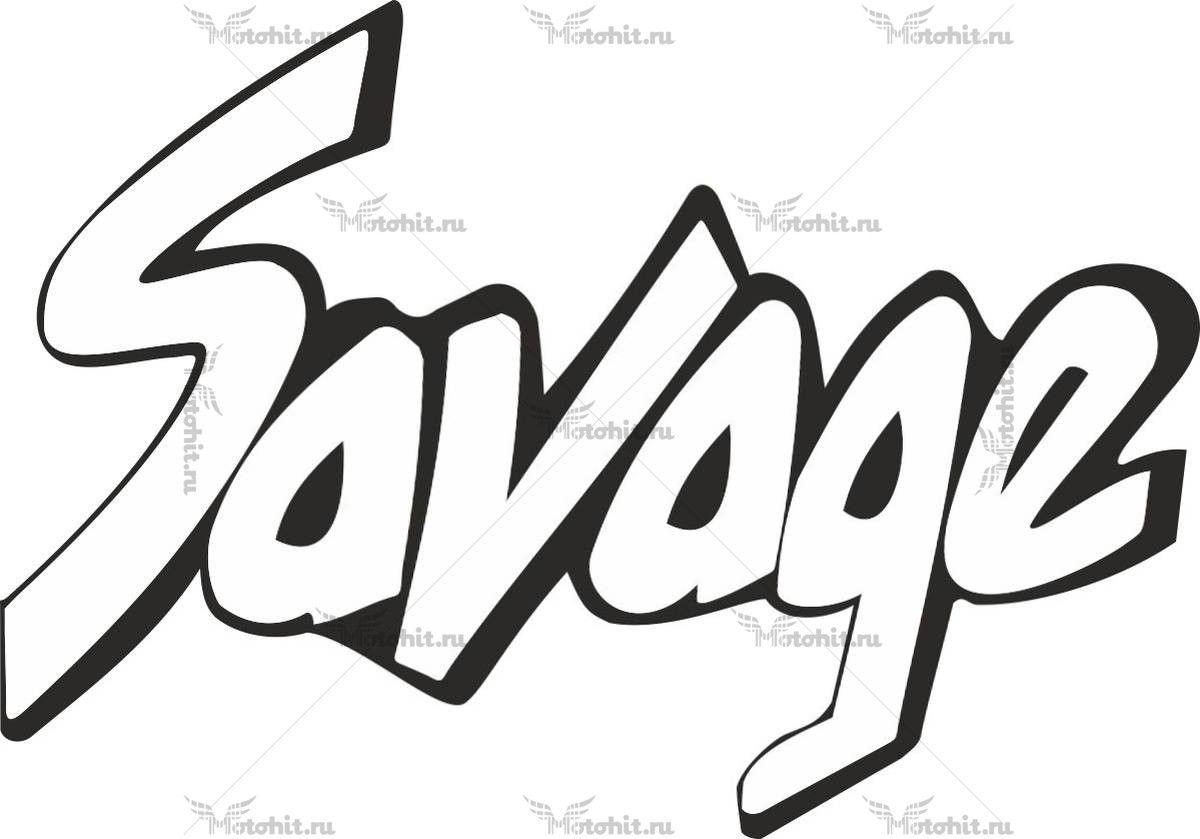 Наклейка SUZUKI SAVAGE-BW