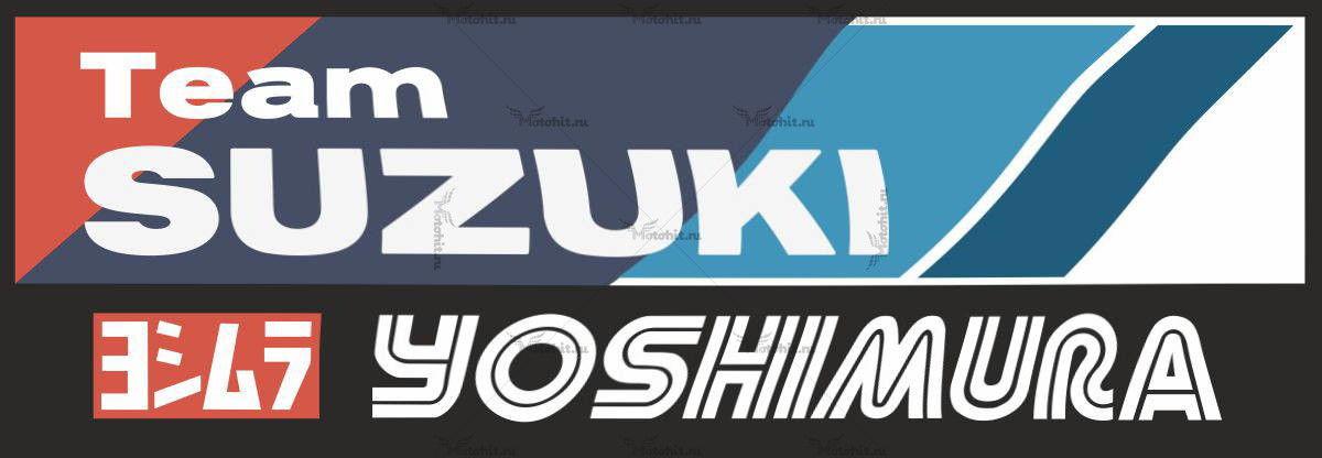 Наклейка SUZUKI YOSHIMURA