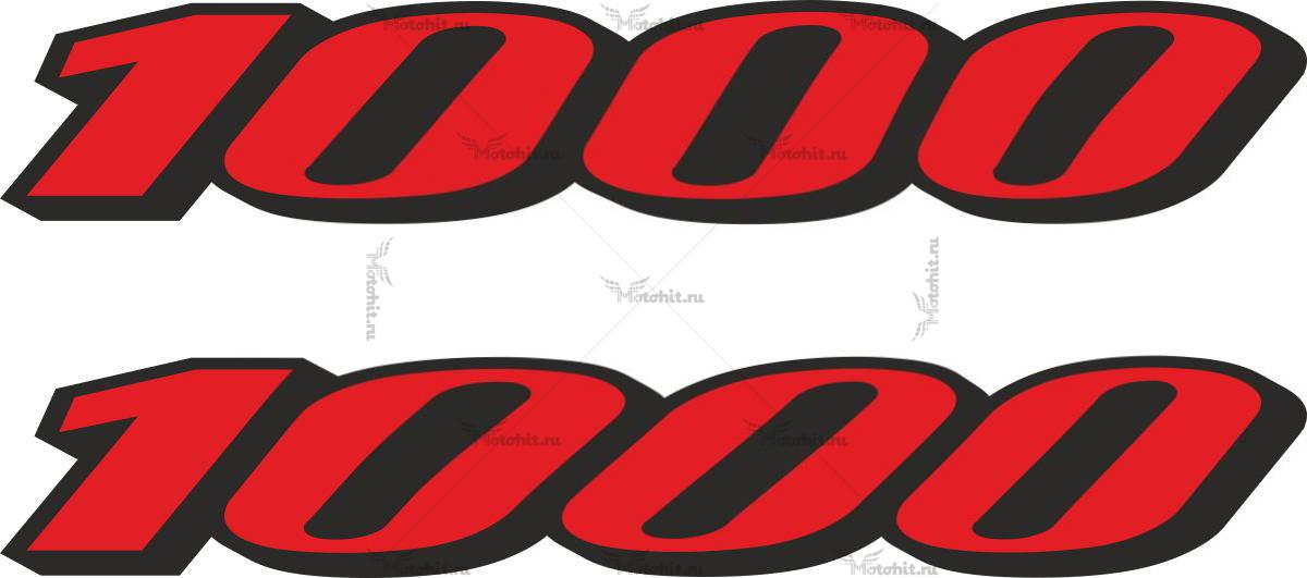 Наклейка SUZUKI 1000