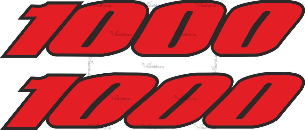 Наклейка SUZUKI 1000-2
