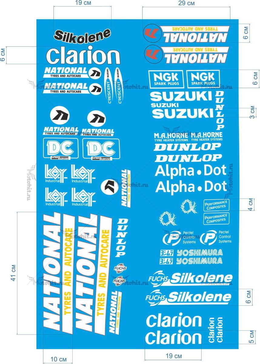 Комплект наклеек SUZUKI GSX-R-600 2NATIONAL-TYRES 2000