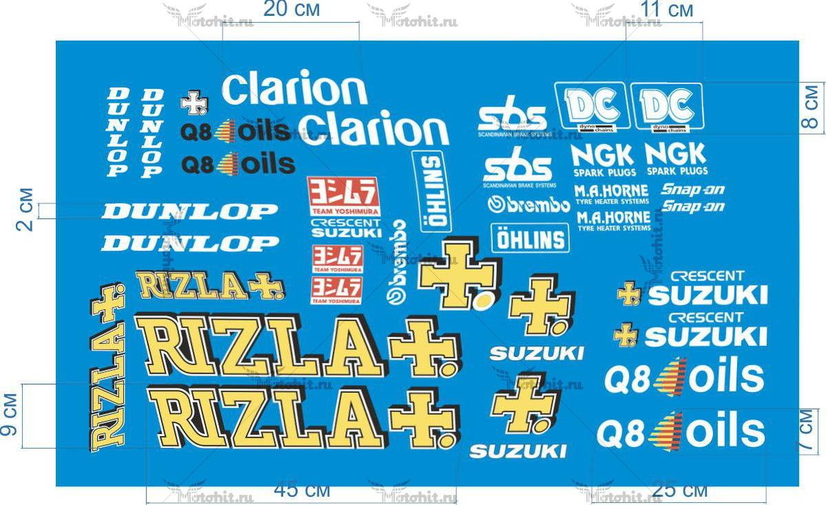 Комплект наклеек SUZUKI RIZLA-2