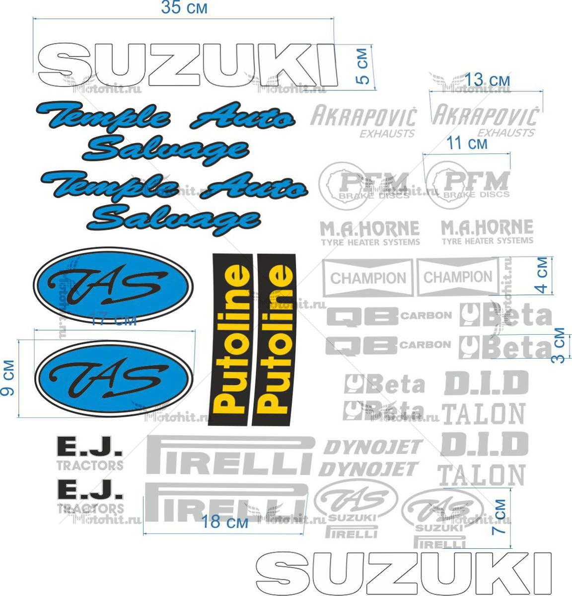 Комплект наклеек SUZUKI TAS