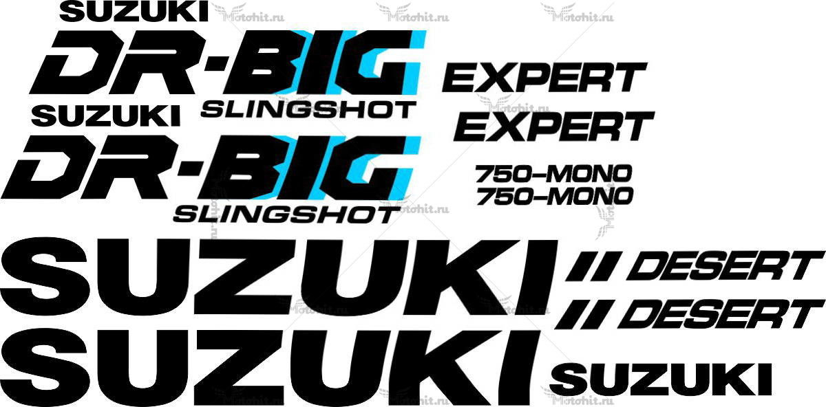 Комплект наклеек SUZUKI DR-750 MONO