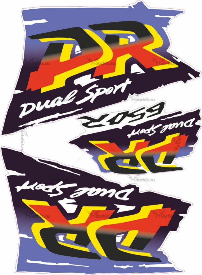 Комплект наклеек SUZUKI DR-650 2