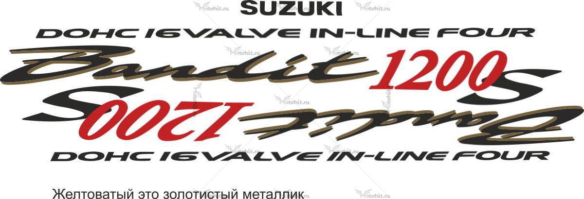 Комплект наклеек SUZUKI GSF-1200-S 2003 BANDIT