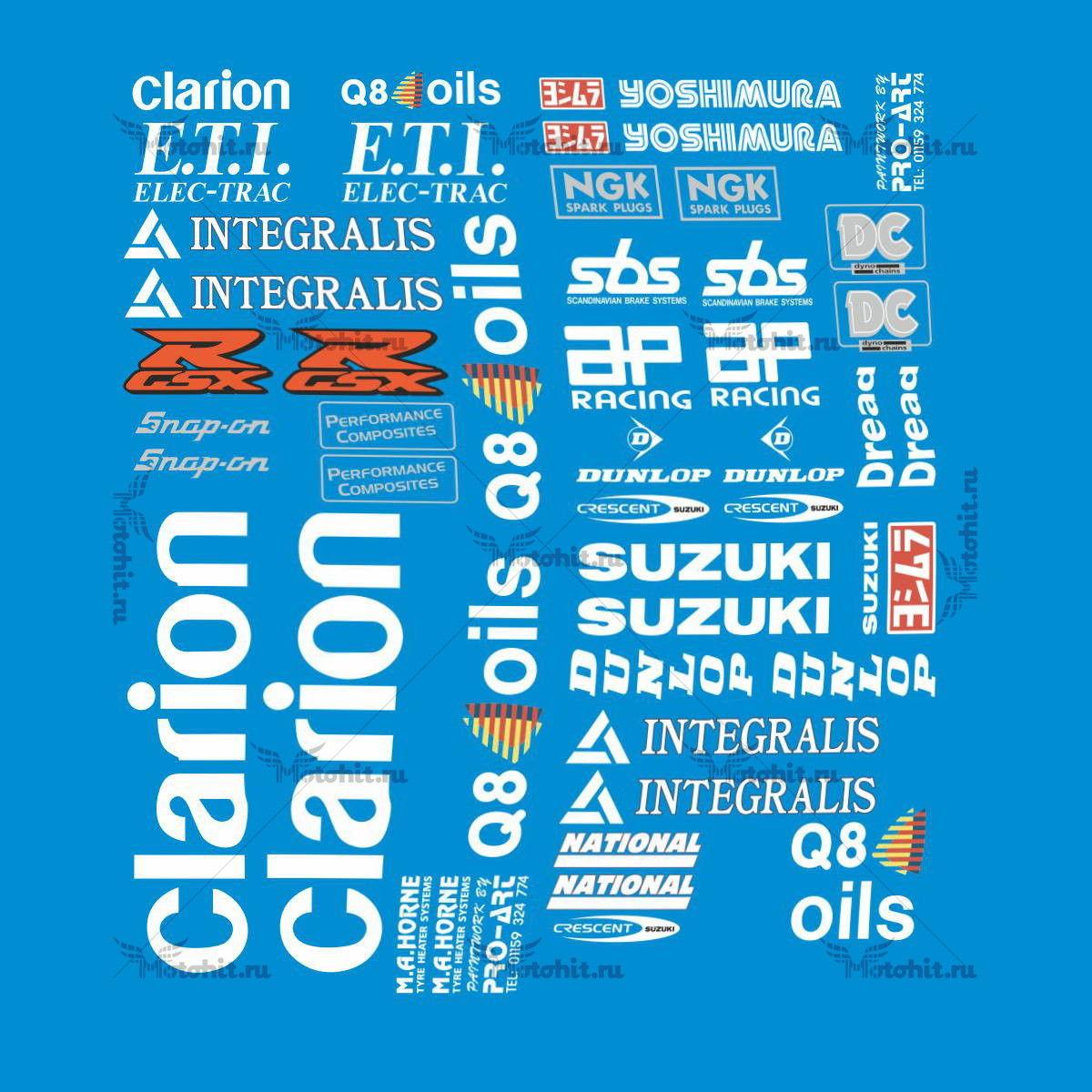 Комплект наклеек SUZUKI GSX-R-750 2001 CLARION