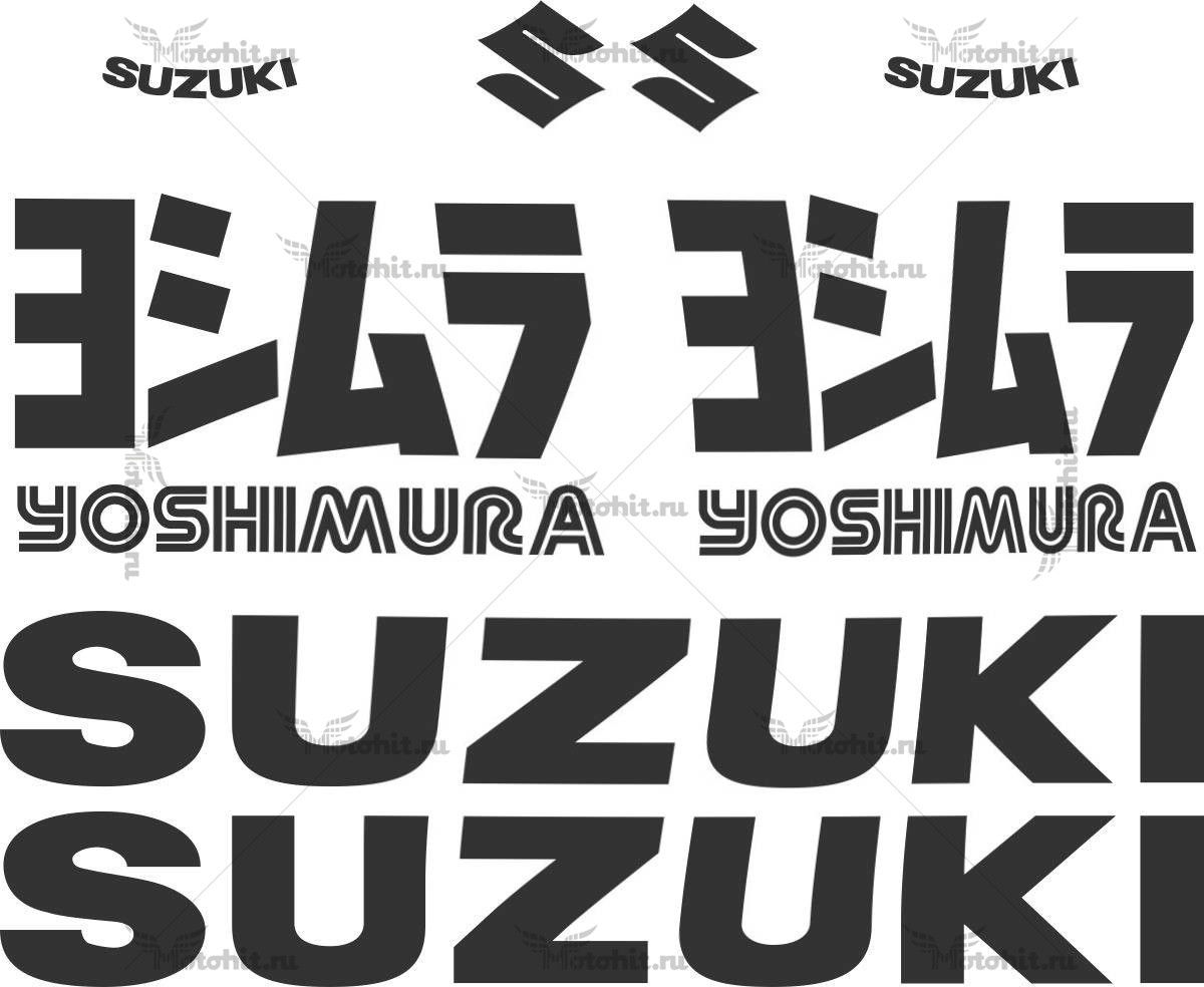 Комплект наклеек SUZUKI GSX-R-1000 2006