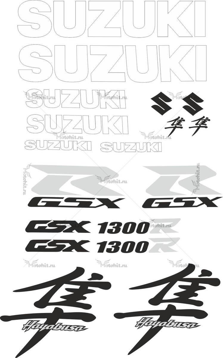 Комплект наклеек SUZUKI GSX-R-1300 16-STICKER