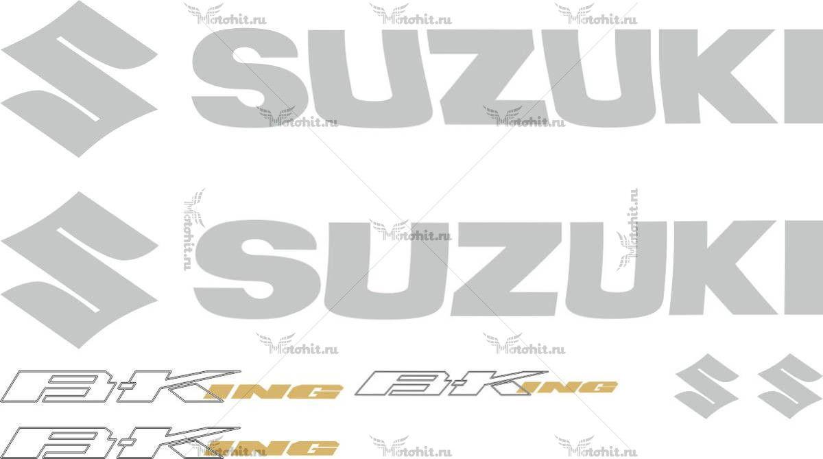Комплект наклеек SUZUKI GSX-R-1300 B-KING