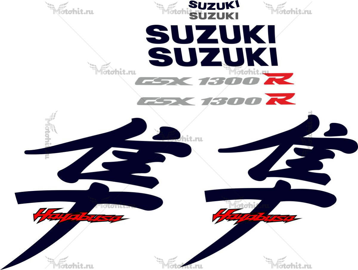Комплект наклеек SUZUKI GSX-R-1300 HAYABUSA 1999-2000 BLACK