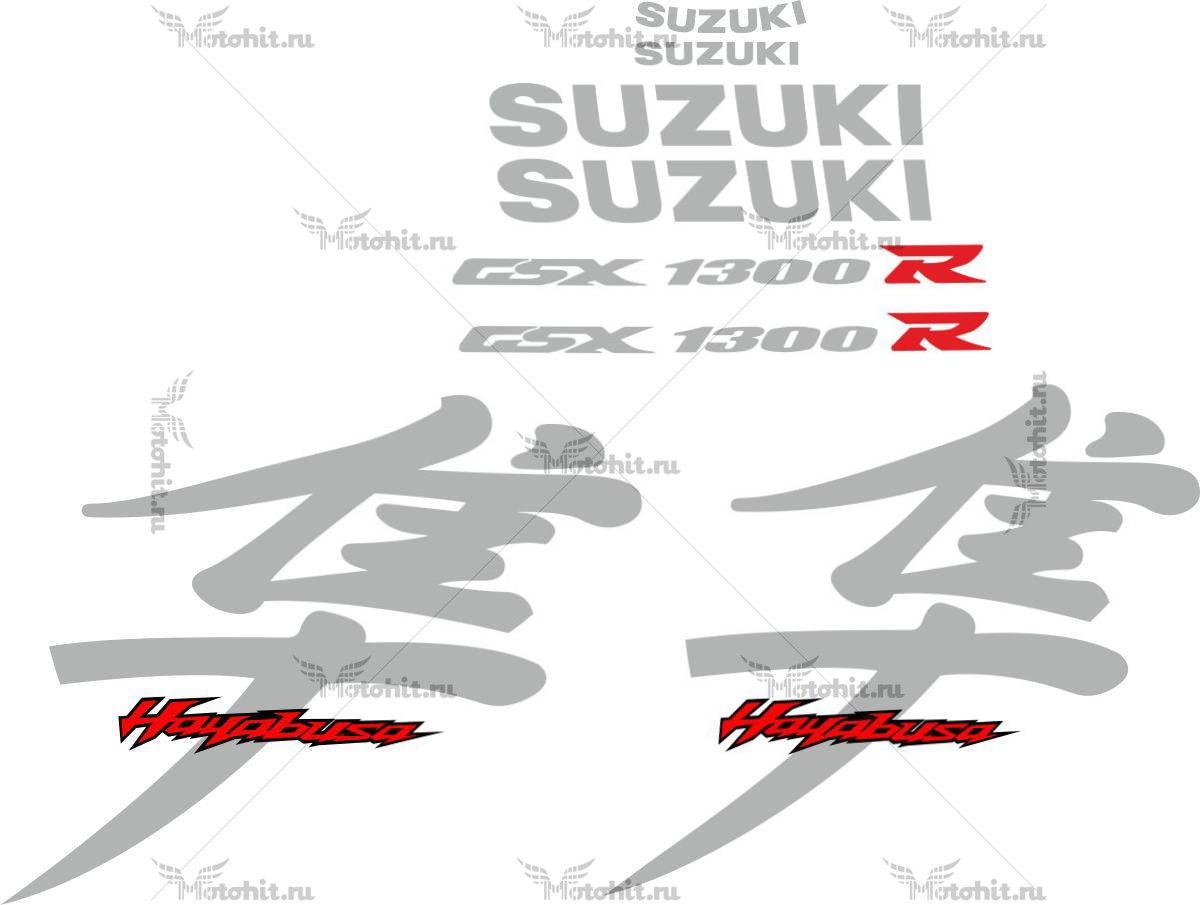 Комплект наклеек SUZUKI GSX-R-1300 HAYABUSA 1999-2000 SILVER