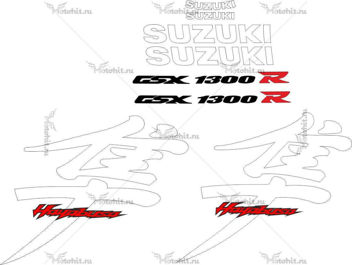 Комплект наклеек SUZUKI GSX-R-1300 HAYABUSA 2001