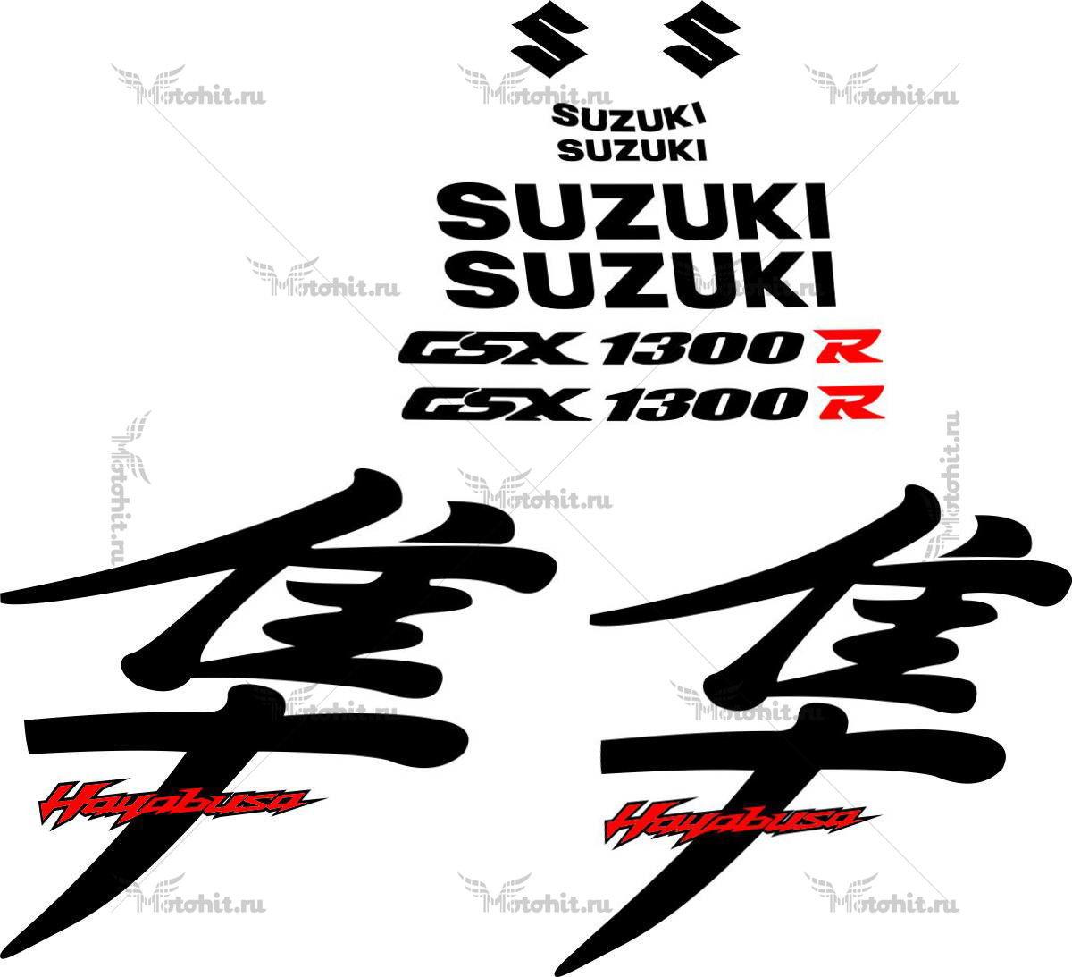 Комплект наклеек SUZUKI GSX-R-1300 HAYABUSA 2005-2006 BLACK-TXT