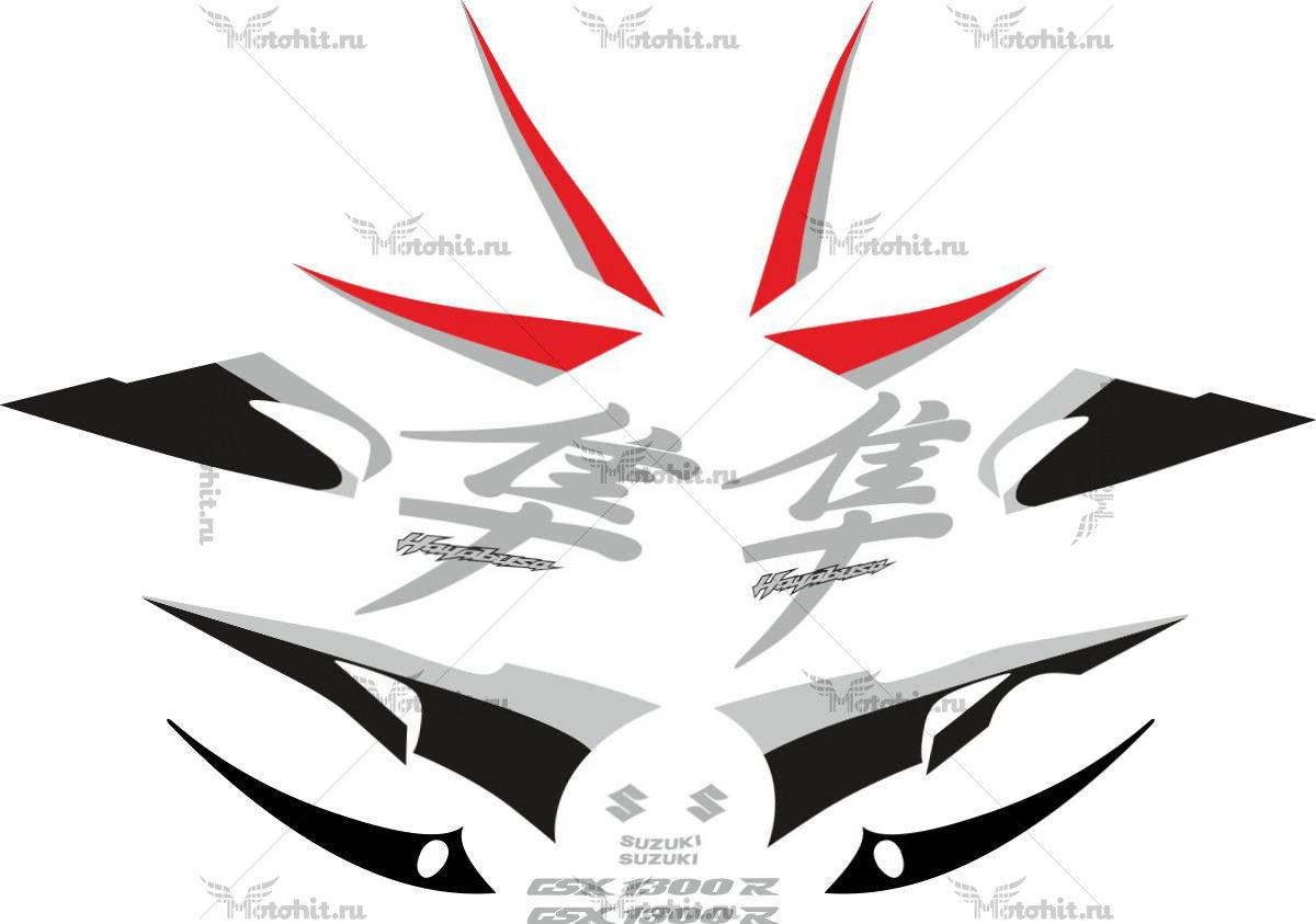 Комплект наклеек SUZUKI GSX-R-1300 HAYABUSA 2005-2006 FOR-RED