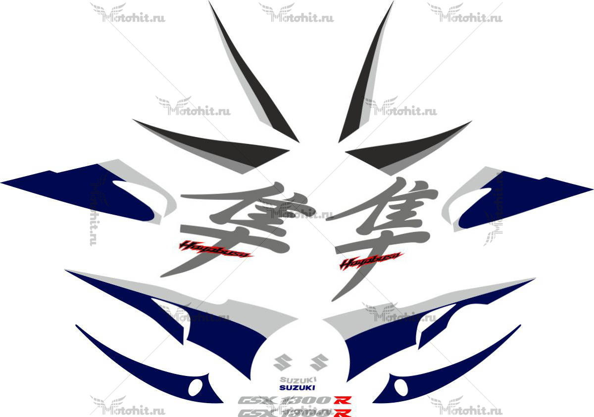 Комплект наклеек SUZUKI GSX-R-1300 HAYABUSA 2005-2006 FOR-SILVER