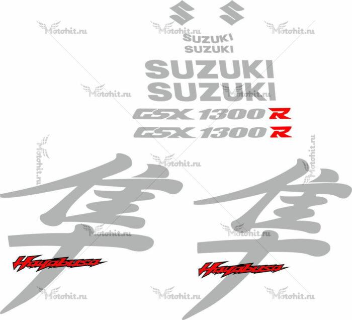 Комплект наклеек SUZUKI GSX-R-1300 HAYABUSA 2005-2006 SILVER-TXT