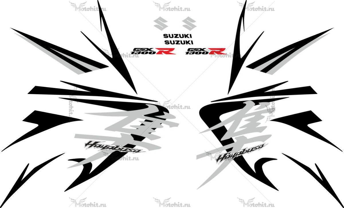 Комплект наклеек SUZUKI GSX-R-1300 HAYABUSA 2008-2009 FOR-SILVER