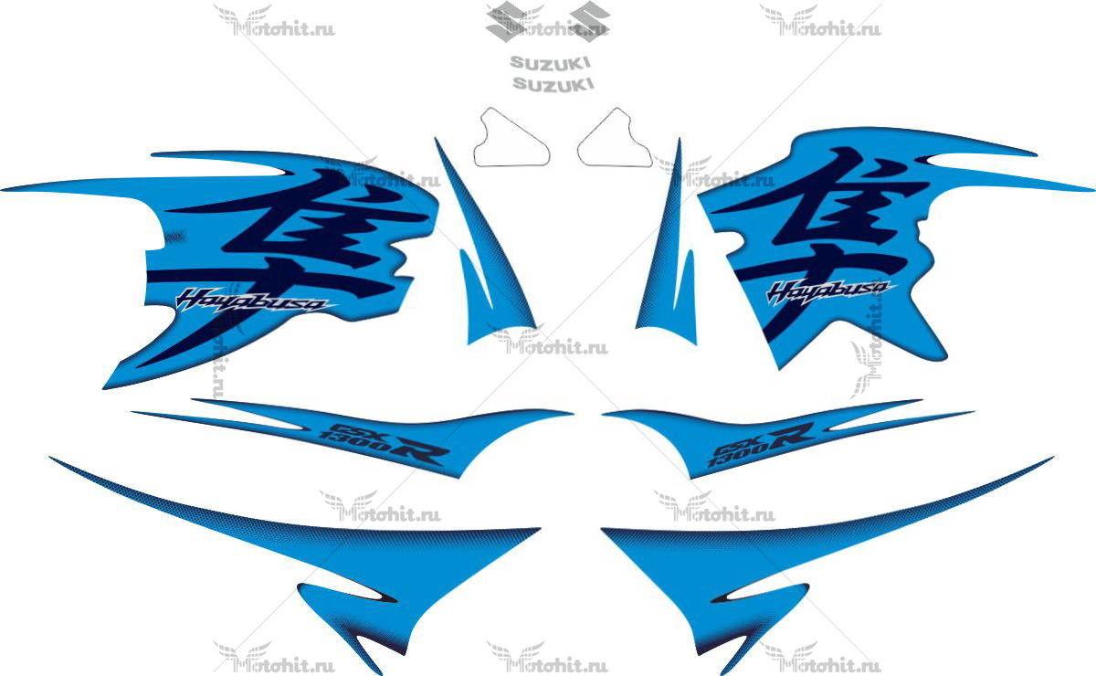 Комплект наклеек SUZUKI GSX-R-1300 HAYABUSA 2010-2011 BLUE