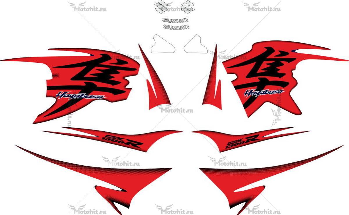 Комплект наклеек SUZUKI GSX-R-1300 HAYABUSA 2010-2011 RED
