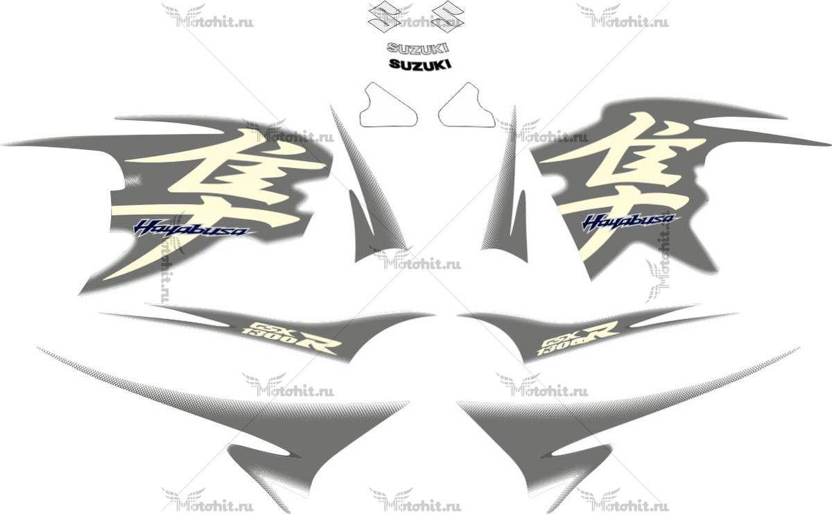 Комплект наклеек SUZUKI GSX-R-1300 HAYABUSA 2010-2011 SILVER