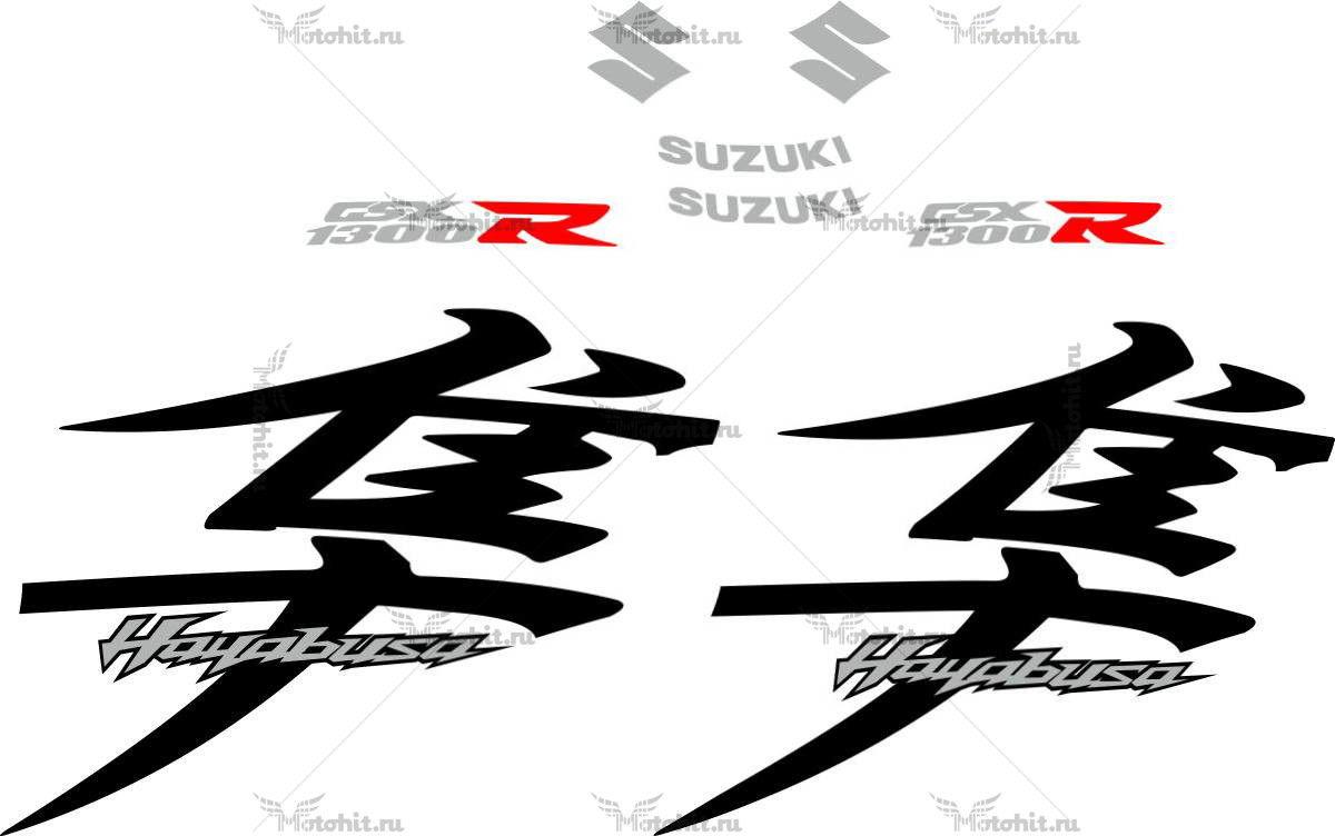 Комплект наклеек SUZUKI GSX-R-1300 HAYABUSA 2012 BLACK