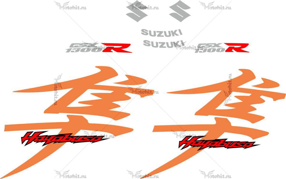 Комплект наклеек SUZUKI GSX-R-1300 HAYABUSA 2013-2014 FOR-BLACK