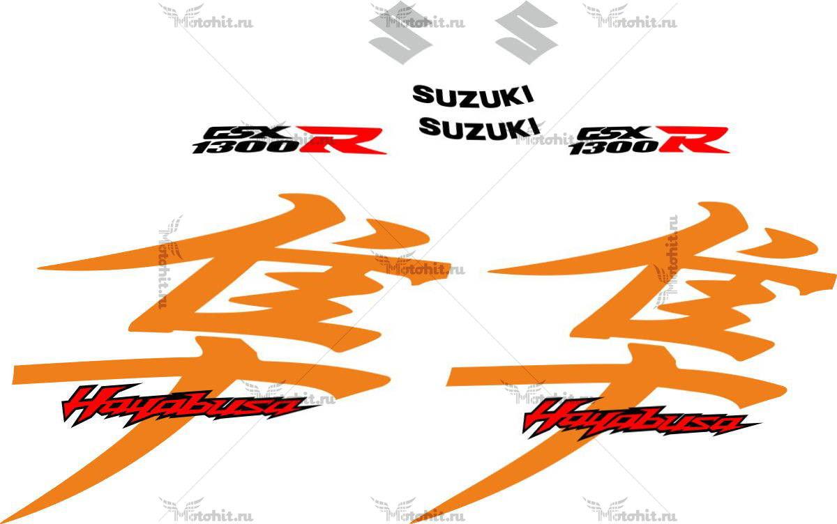 Комплект наклеек SUZUKI GSX-R-1300 HAYABUSA 2013-2014 FOR-WHITE