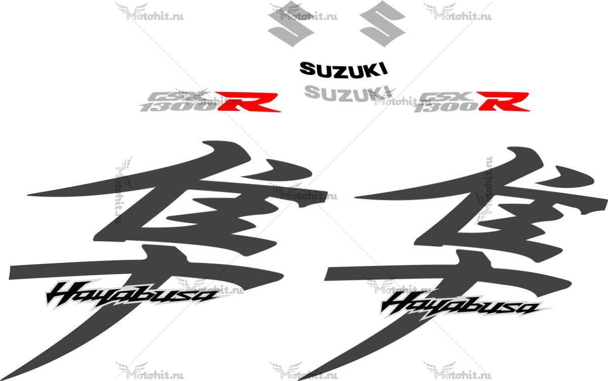 Комплект наклеек SUZUKI GSX-R-1300 HAYABUSA 2015 BLACK