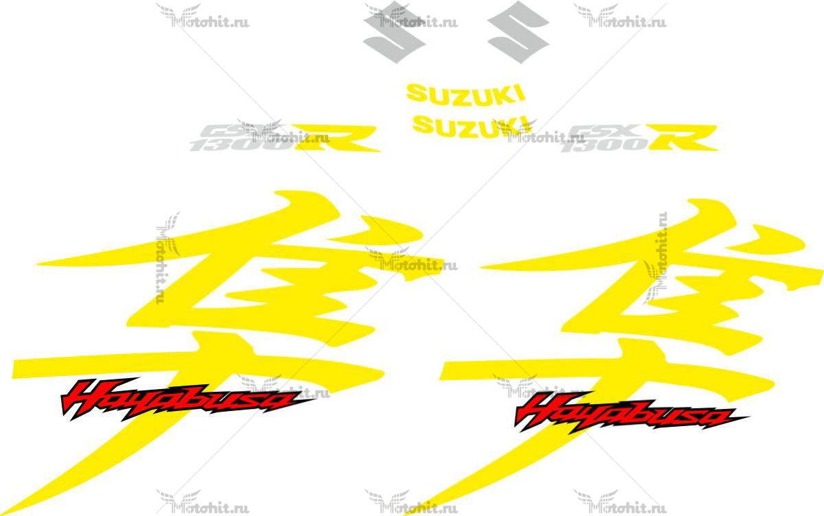 Комплект наклеек SUZUKI GSX-R-1300 HAYABUSA 2015 GOLD