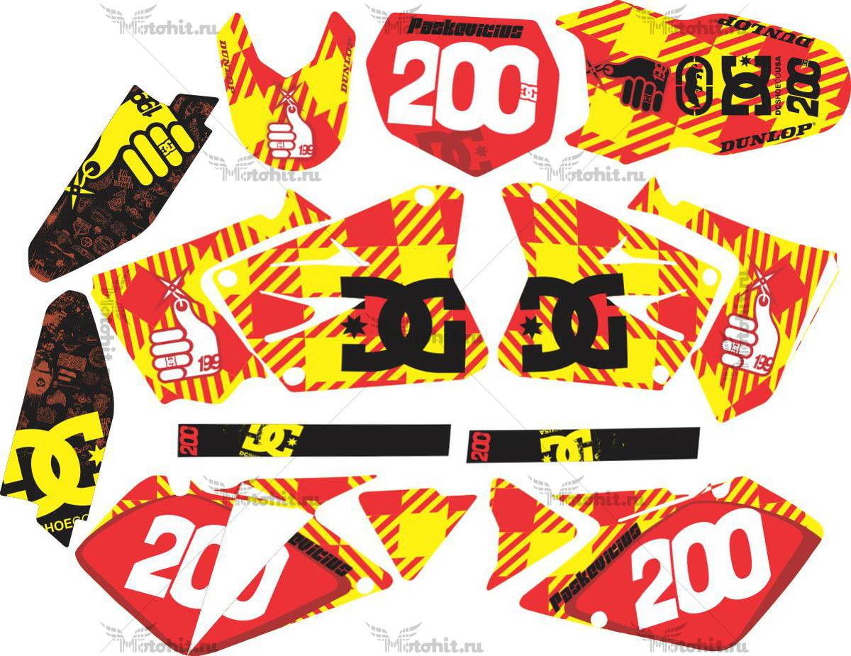 Комплект наклеек SUZUKI RM 2004 TRAVIS