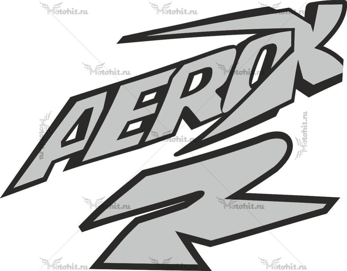 Наклейка AEROX-R